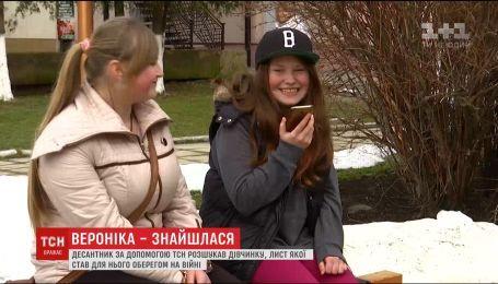 АТОвець зі Львова за допомогою ТСН розшукав дівчинку, лист якої став для нього оберегом на війні