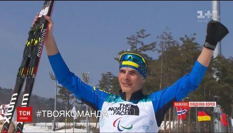 Украинская сборная продолжает показывать достойные результаты на Паралимпиаде
