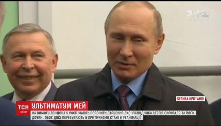 Велика Британія різко відповіла Росії за отруєння розвідника Скрипаля
