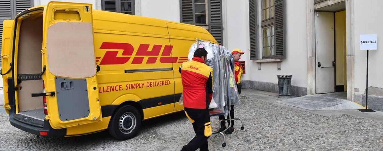 Українські кіберзлочинці вкрали в клієнтів сервісу логістики DHL понад 1,5 мільйона євро