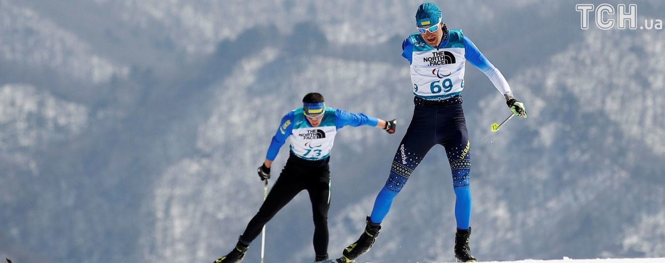Україна на Паралімпійських іграх 2018: розклад змагань у день 7