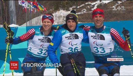 Українська збірна піднялась у медальному заліку Паралімпійських ігор