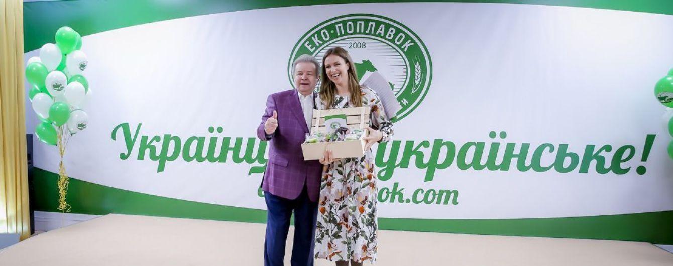 """Украинцы выбирают """"Эко-Поплавок"""""""
