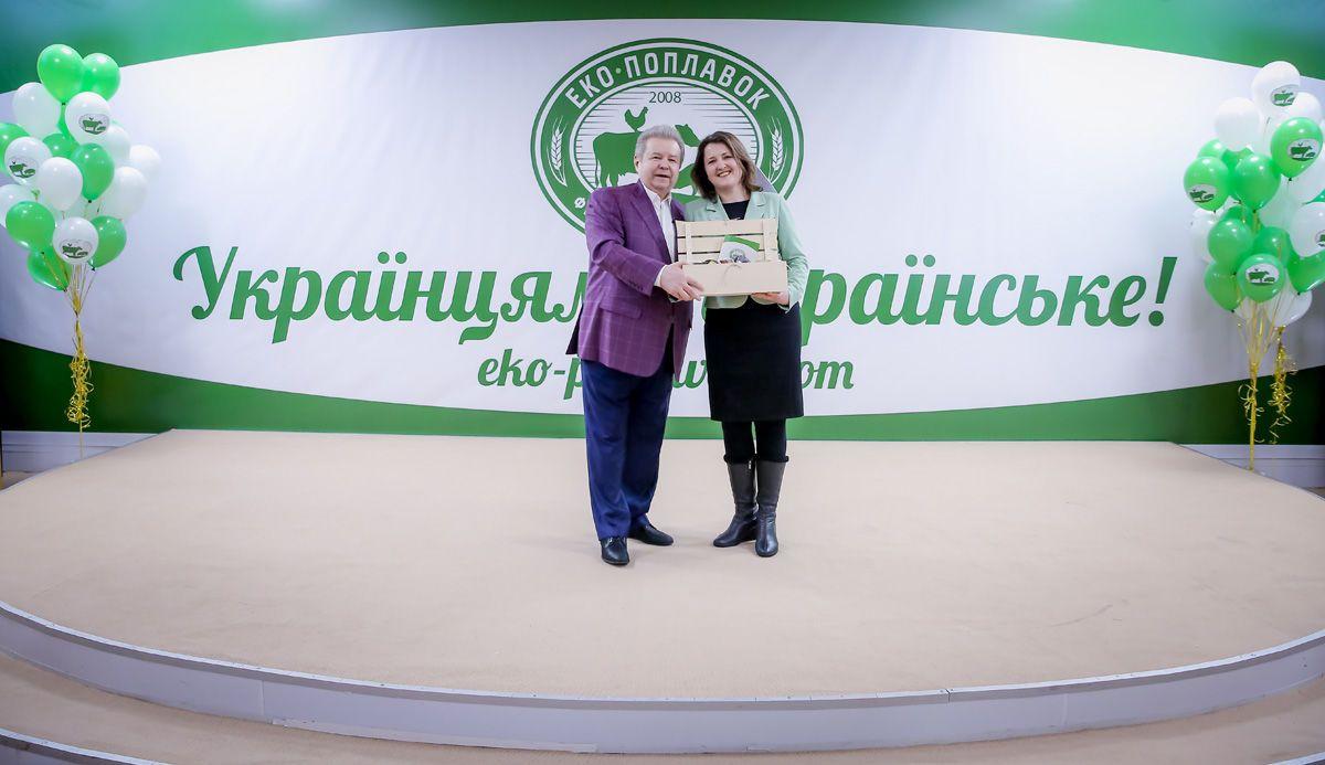 Поплавський, Еко-Поплавок_1