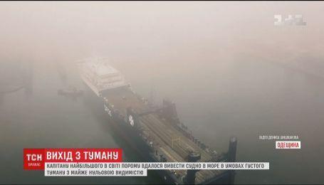"""Капитан литовского парома """"Вильнюс Свейз"""" вышел в море с нулевой видимостью"""