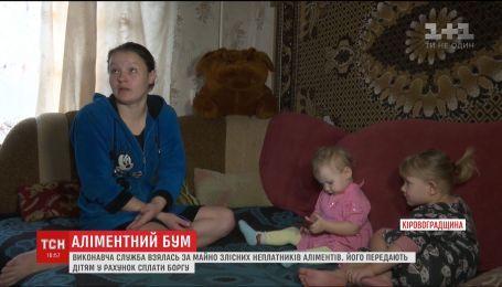 На Кировоградщине мужчины массово бросились гасить задолженность перед детьми
