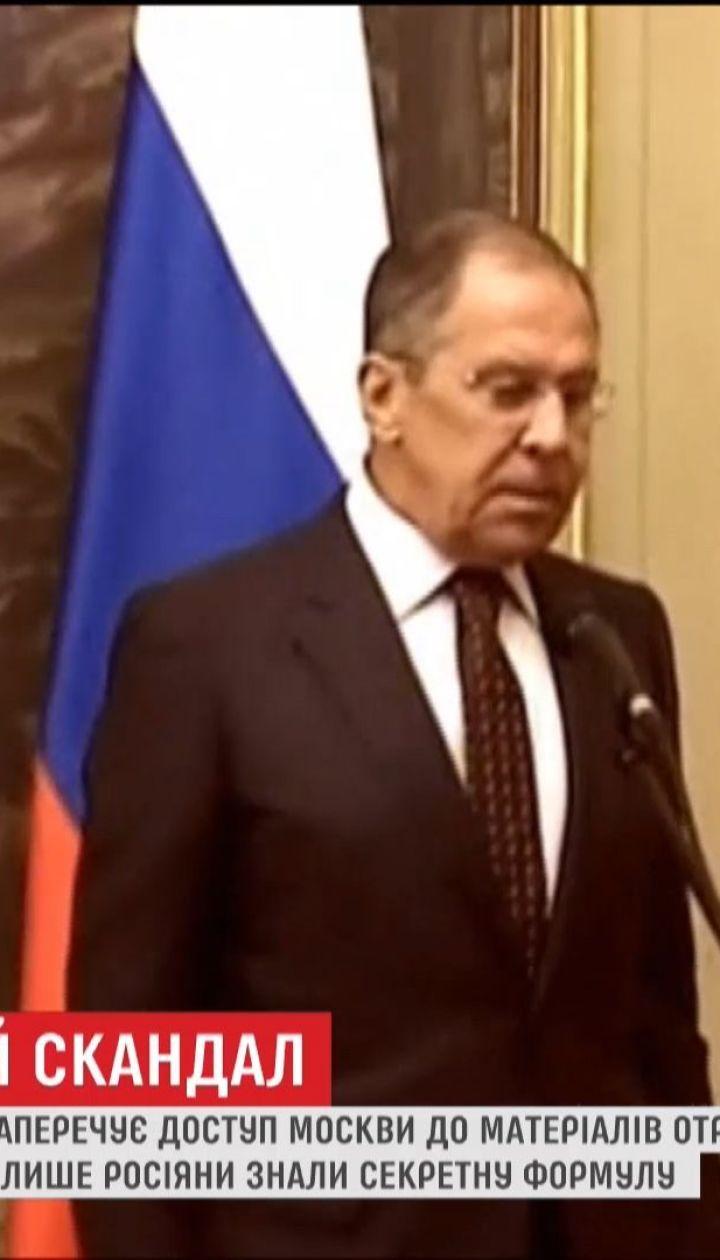 Российские дипломаты просят у Лондона образец яда, от которого пострадал Скрипаль с дочкой