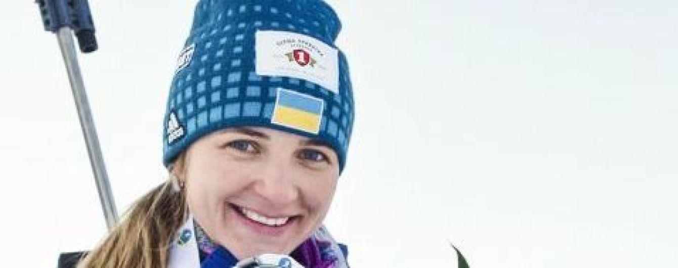 Збірна України з біатлону бойкотуватиме і Кубок Європи в Росії