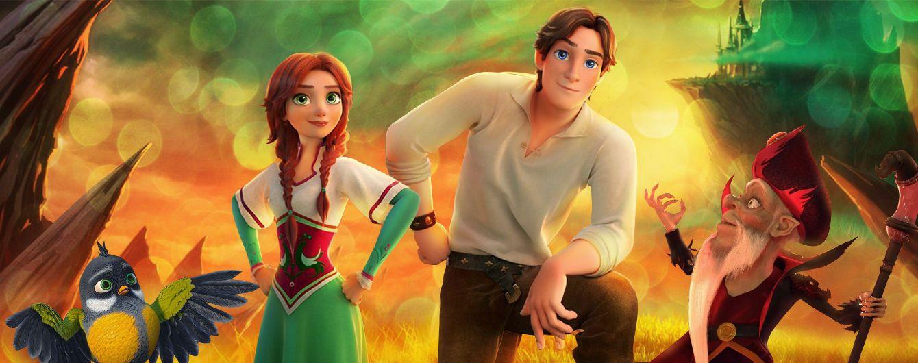 """""""Викрадена принцеса"""": чим здивував український мультфільм за голлівудськими канонами"""