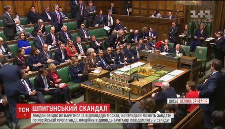 Британия готовит новые санкции против России после отравления Сергея Скрипаля