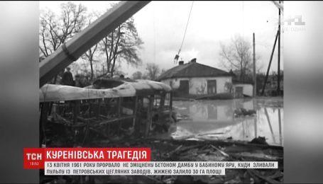 В Україні згадують Куренівську трагедію, яка 57 років тому забрала 147 життів