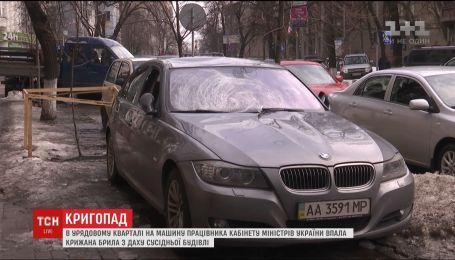 В центре Киева ледовая глыба откололась от крыши и упала на автомобиль