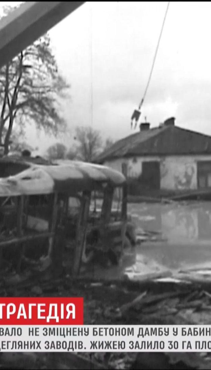 В Украине вспоминают Куреневскую трагедию, которая 57 лет назад забрала 147 жизней