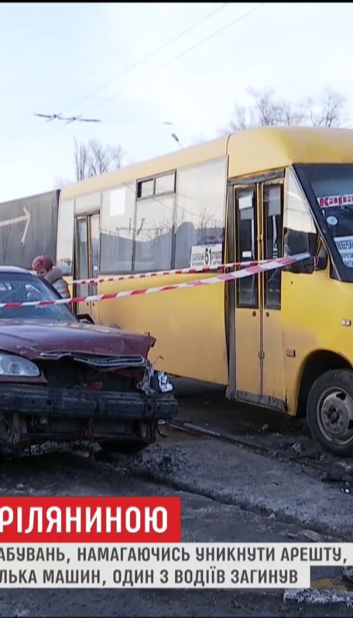 У Дніпрі затримання грабіжників закінчилося смертельною аварією та стріляниною