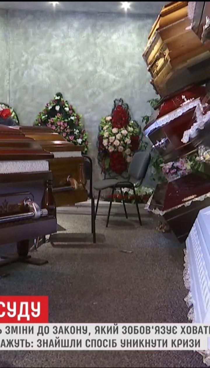 В ВР готовят изменения в закон, который обязывает хоронить умерших только после экспертизы