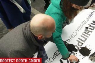 Жители Днепра приехали в Киев с жалобами на ДТЭК и ужасный воздух