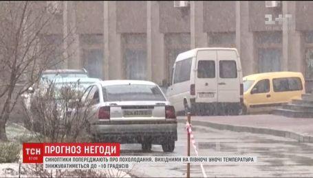 Украину накроет дождями с мокрым снегом