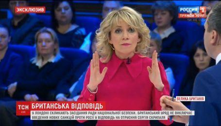 Британські парламентарі закликають припинити мовлення російського каналу Russia Today