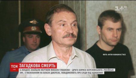 На шее Николая Глушкова нашли след от удушения