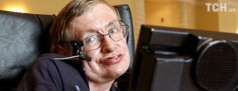 Аукціонний дім Christie's виставить на продаж інвалідне крісло відомого фізика Стівена Гокінга