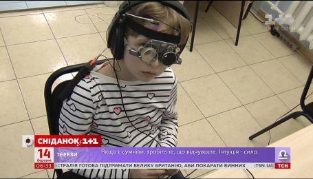 В украинских детей массово портится зрение