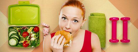 Якщо дієти не допомагають...