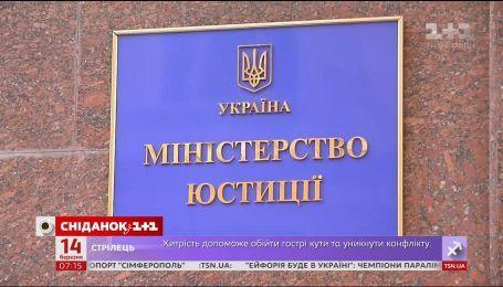 Министерство юстиции создало антирейтинг предприятий-работодателей