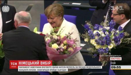 Ангела Меркель официально возглавила немецкое правительство