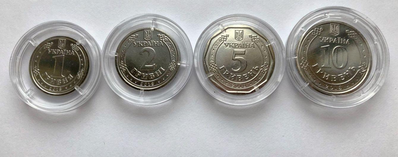 Україна переходить на одно- та двогривневі монети. Як карбують нові гроші