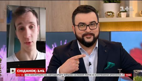 """Відео від Гліба Тупчія в ефірі """"Сніданку"""" – #СпівайТанцюйГотуй флешмоб"""