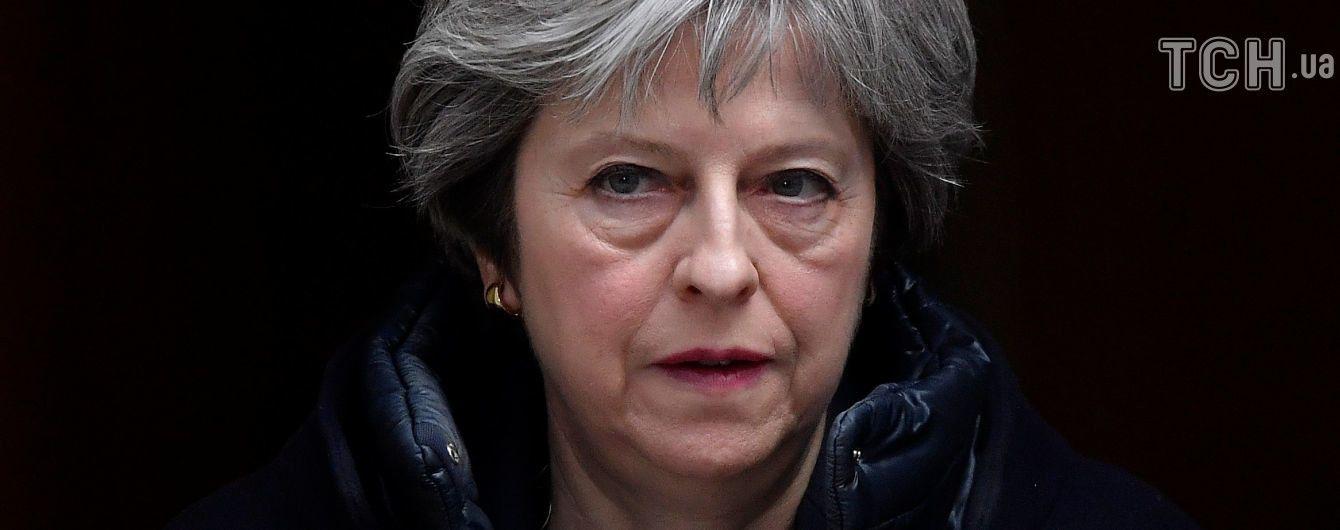 """Мей скликає термінове засідання британського """"кабінету війни"""" через хіматаку у Сирії"""
