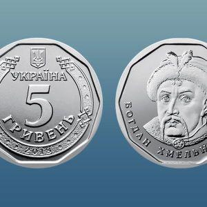 У Нацбанку розповіли, коли випустять в обіг монети 5 і 10 гривень