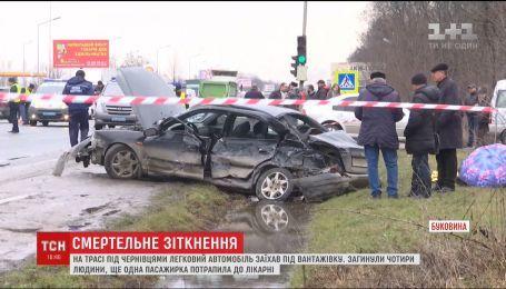 Полиция сообщила детали смертельного ДТП вблизи Черновцов