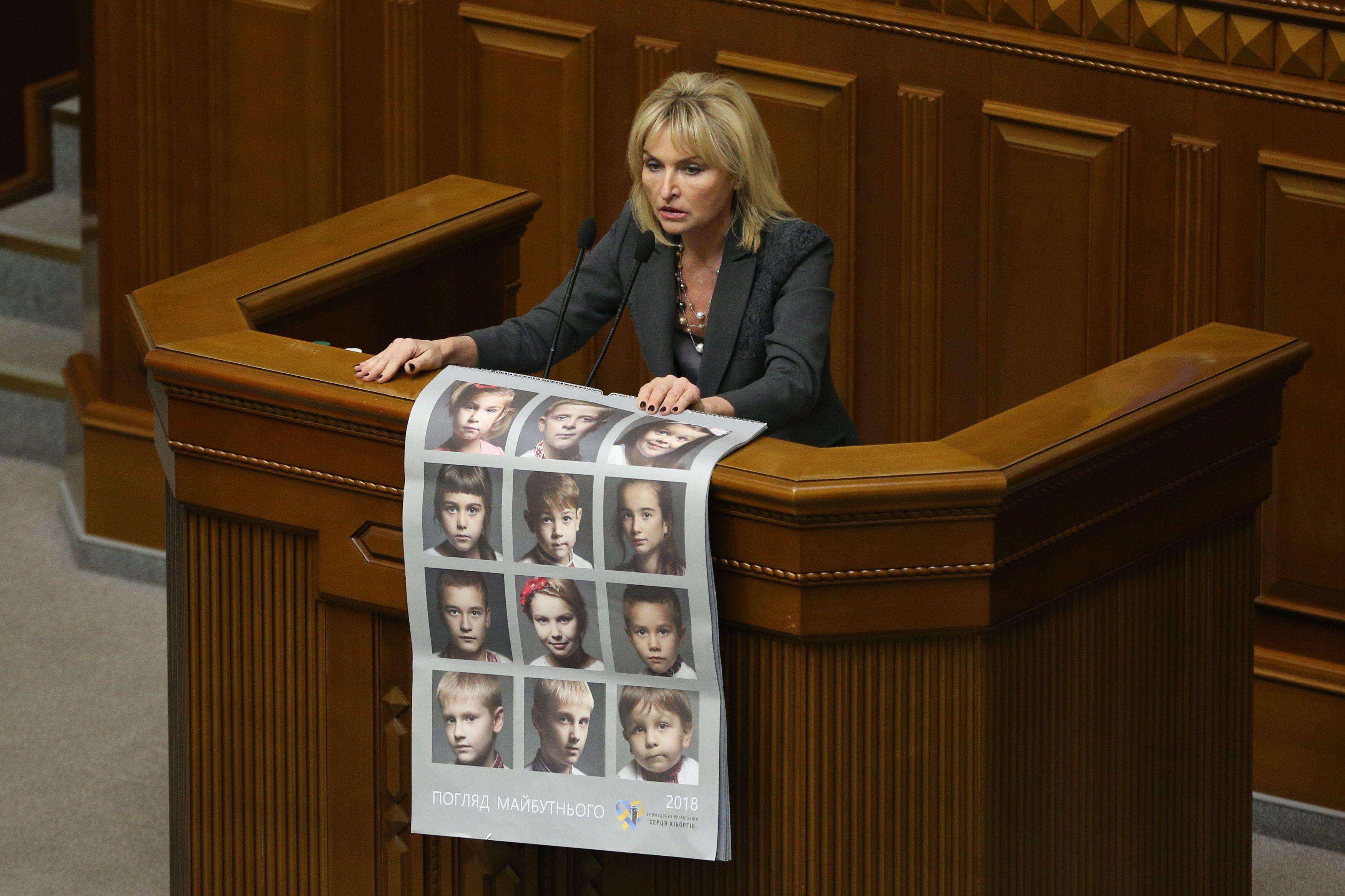 Ірина Луценко - жінка третього тисячоліття_1