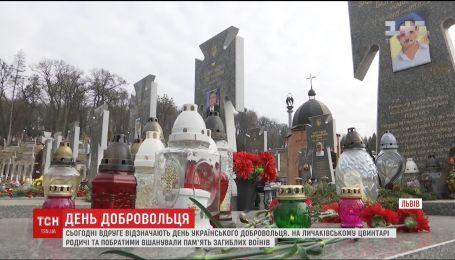 Панахида та траурний салют: у Львові відзначили День українського добровольця