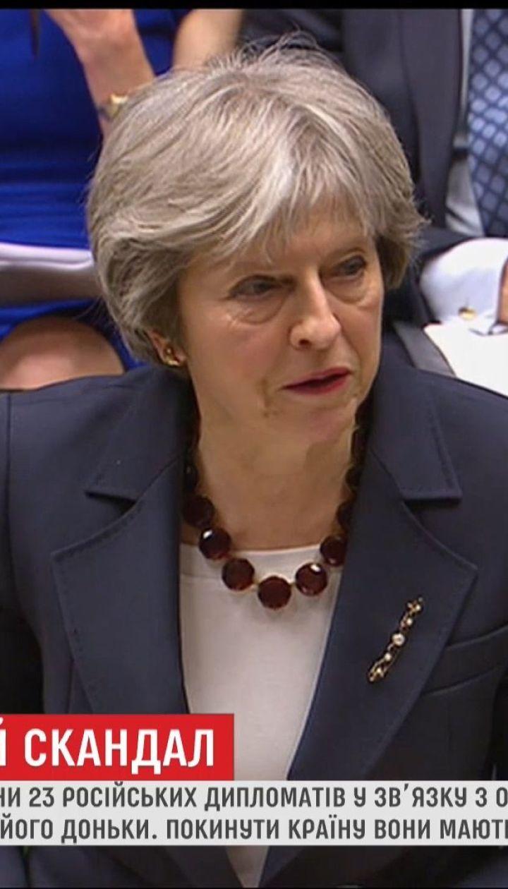 Отравление Скрипаля: Великобритания высылает из страны 23 дипломатов РФ
