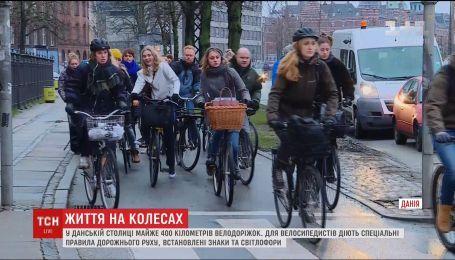 Кілометри доріжок і власні правила: мешканці Копенгагена все частіше змінюють авто на велосипеди