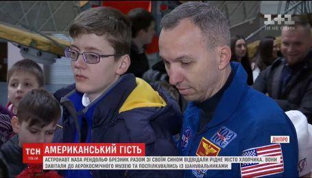 Известный астронавт прогулялся по Днепру и пообщался с юными поклонниками