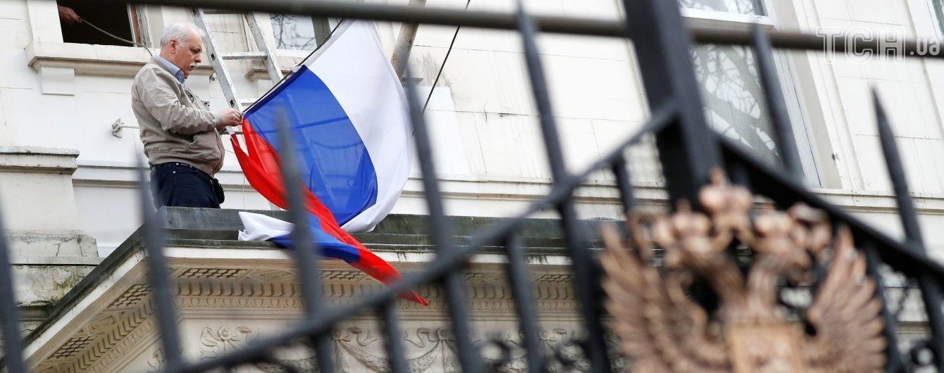 Юлія Скрипаль не прийняла допомогу російського посольства - МЗС Британії