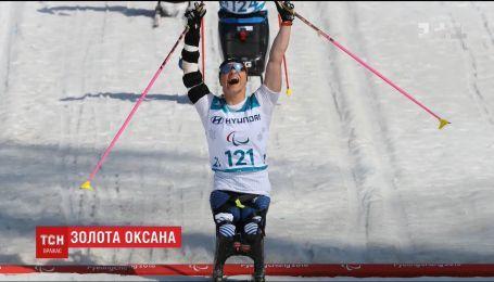 Американка українського походження виборола своє перше золото на Паралімпіаді