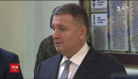 Аваков и Парубий торжественно поздравили с Днем добровольца бойцов Национальной гвардии