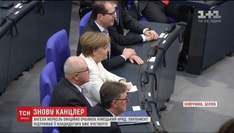Меркель в четвертый раз избрали на пост канцлера Германии