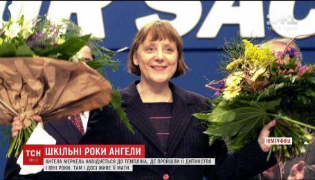 Школьный учитель Меркель рассказал о ее первых политических шагах