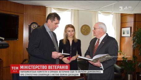 Парламентські комітети у справах ветеранів США та України домовились про співпрацю