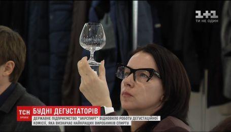 """Випити і не сп'яніти: """"Укрспирт"""" відновив роботу дегустаційної комісії"""