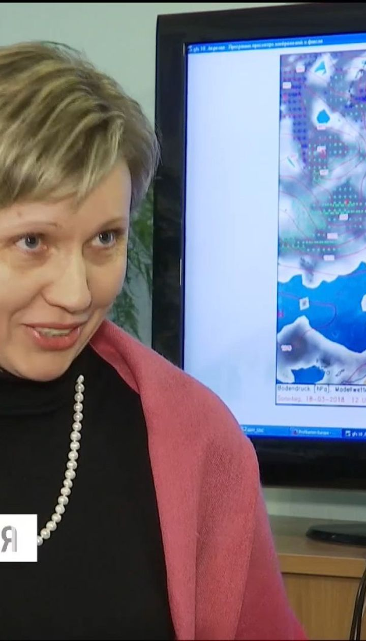 Повернення зими: в Україні оголосили штормове попередження