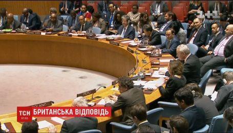 Британія ініціювала негайне зібрання Ради Безпеки ООН через справу Скрипаля