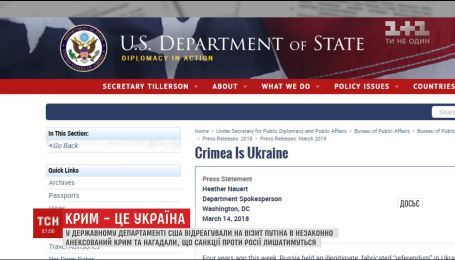 Госдеп США отреагировал на визит Путина в аннексированный Крым