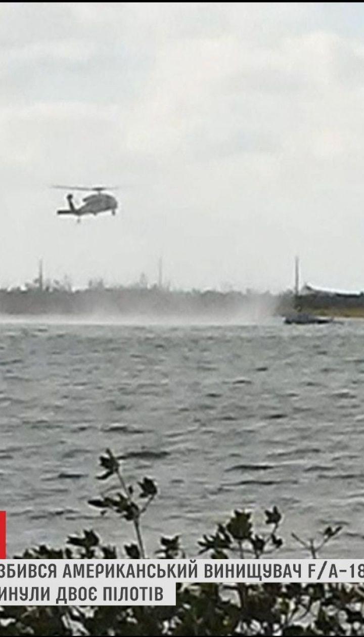 Біля берегів Флориди розбився американський винищувач
