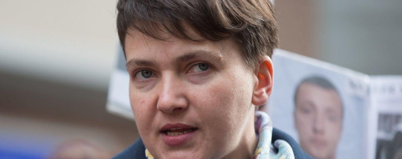 Суд наложил арест на треть квартиры Савченко на Троещине
